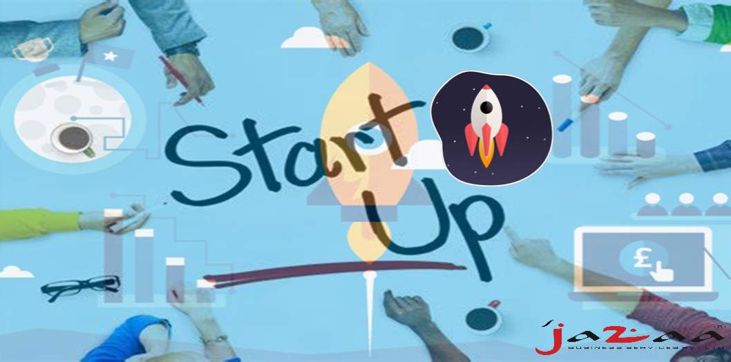 Useful tips for startups